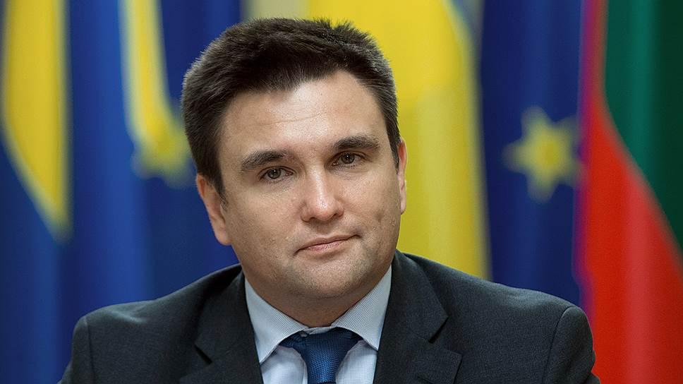 Павел Климкин. Министр иностранных дел Украины с 19 июня 2014 по 29 августа 2019.