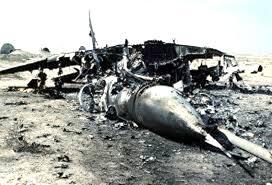 Фрагменты самолета рейса 655 Иранских авиалиний, 1988 год