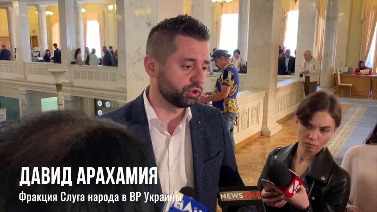 """Глава фракции """"Слуга народа"""" в Верховной Раде Украины Давид Арахамия."""