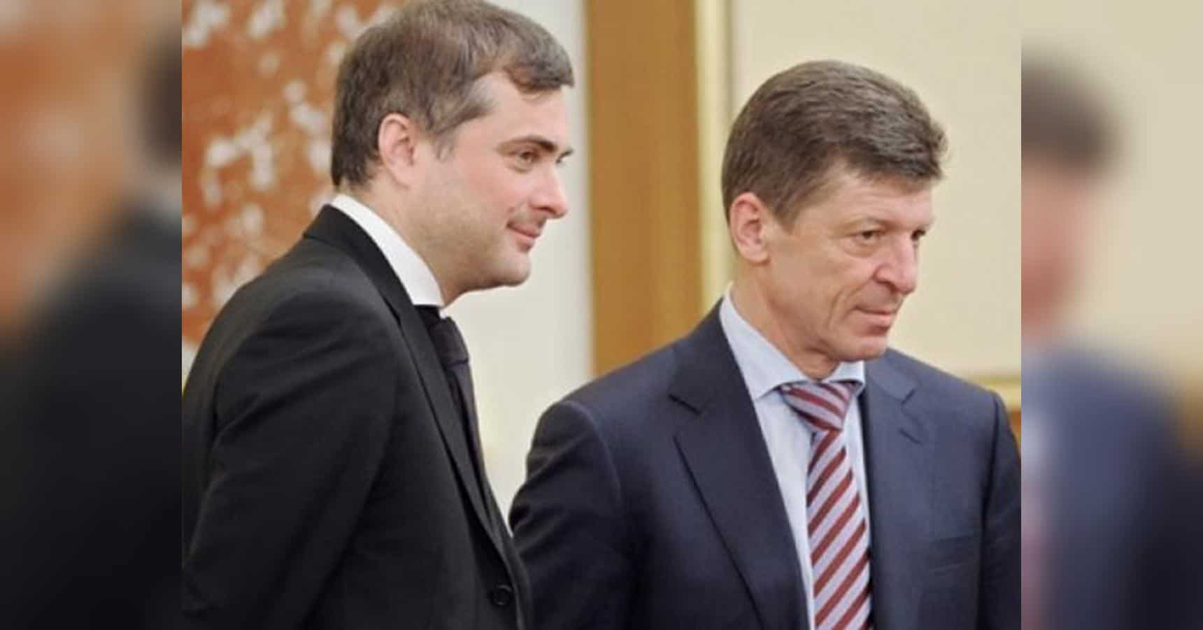 Владислав Сурков и Дмитрий Козак.