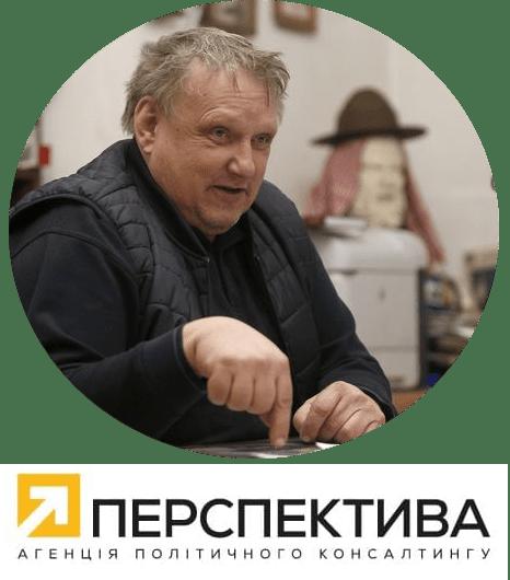 Костянтин Малєєв