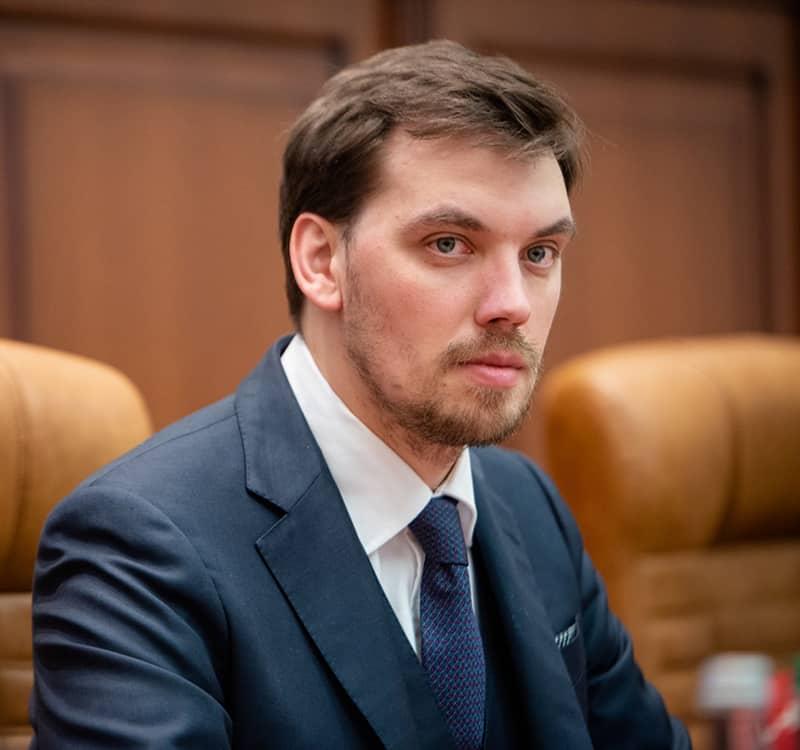Алексей Гончарук. Премьер-министр Украины 2019-2020.